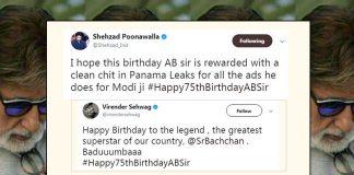 Happy 75th Birthday AB Sir