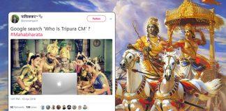 Internet during Mahabharata