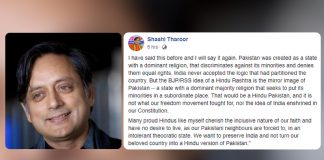 Hindu Pakistan