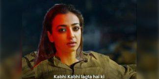 Radhika Apte memes