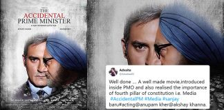 Accidental Prime Minister Review