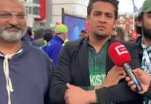 Momin Saqib
