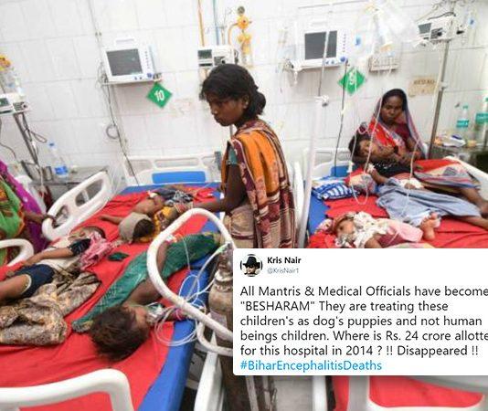 #BiharEncephalitisDeaths