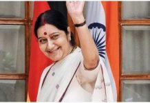 Sushma Swaraj's Death