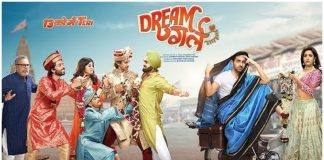 Dream Girl Review