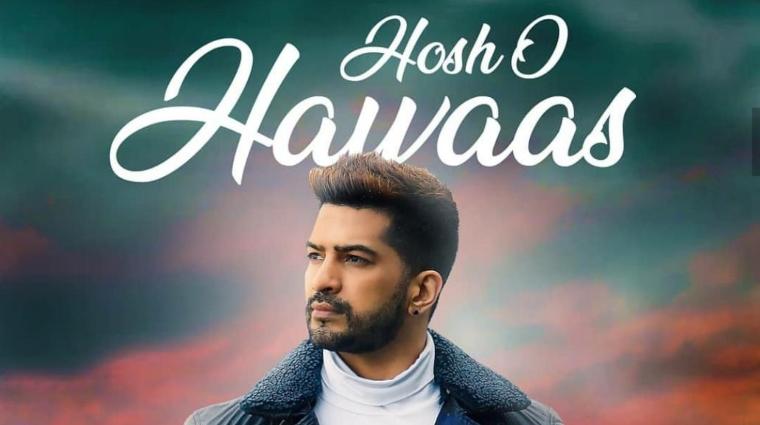 Hosh O Hawaas