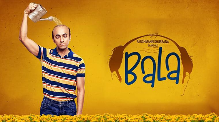 Bala trailer
