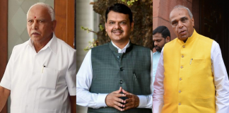 shortest-serving Chief Ministers