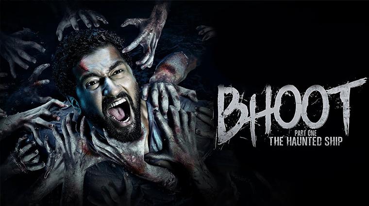 Bhoot trailer