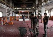Kabul Gurdwara attack