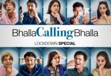 Bhalla calling Bhalla