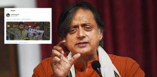 Shashi Tharoor's words