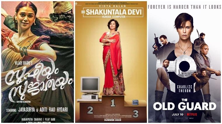upcoming July 2020 movies