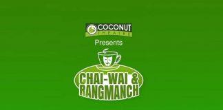 coconut theatre