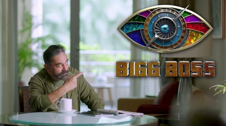 Bigg Boss Season 4 Tamil