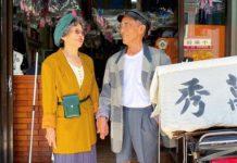 Taiwan couple