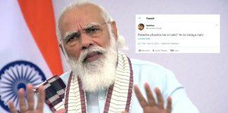 PM's 6 pm speech