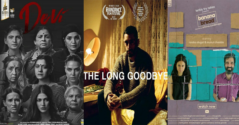 2020 short films