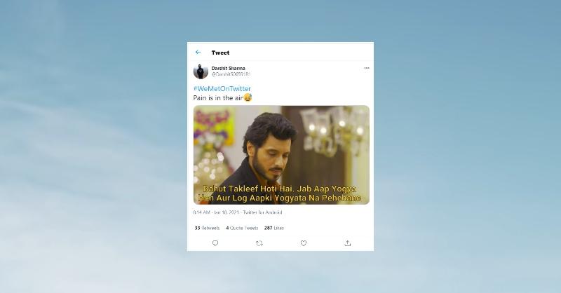 We Met On Twitter memes