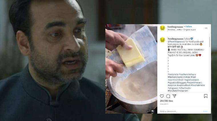 butter chai