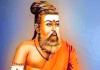 Thiravalluvar