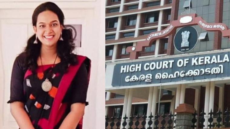 Kerala HC
