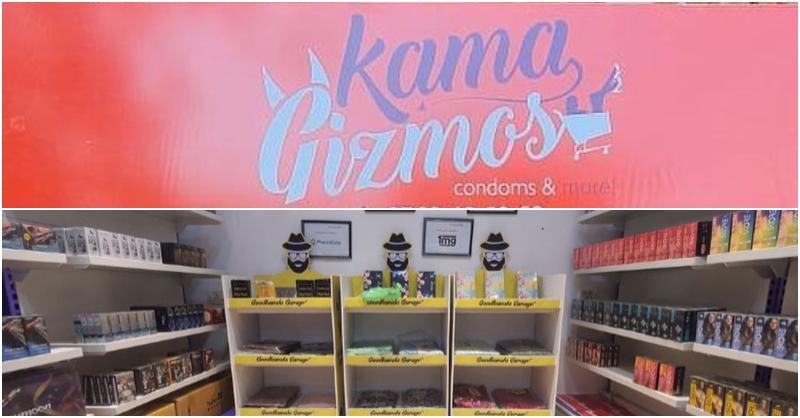 Kama Gizmos