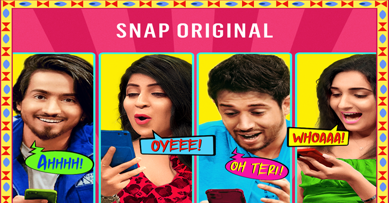 Phone Swap India