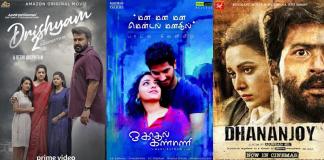 Regional movies on Amazon Prime