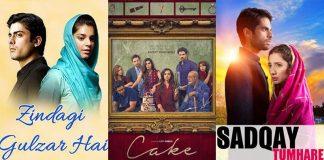 Pakistani dramas and movies