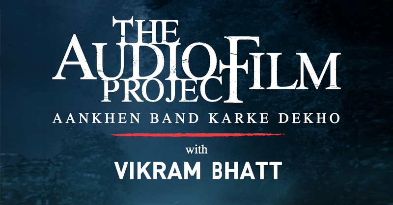 audio fim project