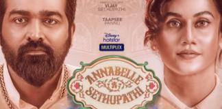 Anabelle Sethupathi