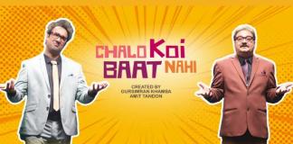 Chalo Koi Baat Nahi