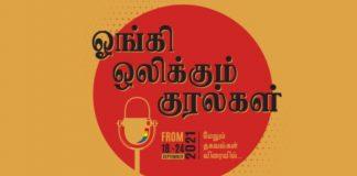 Chennai Queer LitFest