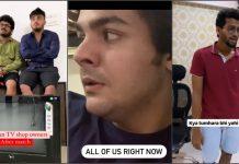 IND vs PAK reaction
