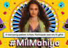 Sonakshi Sinha's Mil Mahiya